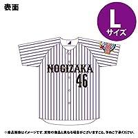乃木坂46 個別ベースボールシャツ 西野七瀬 Lサイズ