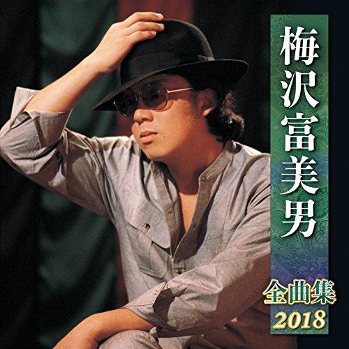梅沢富美男内田前監督を批判、学生を教える立場の人間がなぜ守ってあげられない!