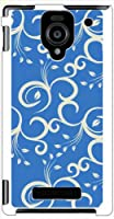 ohama AQUOS PHONE Xx 302SH アクオスフォン ダブルエックス ハードケース t029_d 和柄 唐草 スマホ ケース スマートフォン カバー カスタム ジャケット softbank