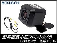 NR-MZ80 対応 高画質 CCDフロントカメラ 車載用 接続アダプタセット 広角170°/高画質CCDセンサー