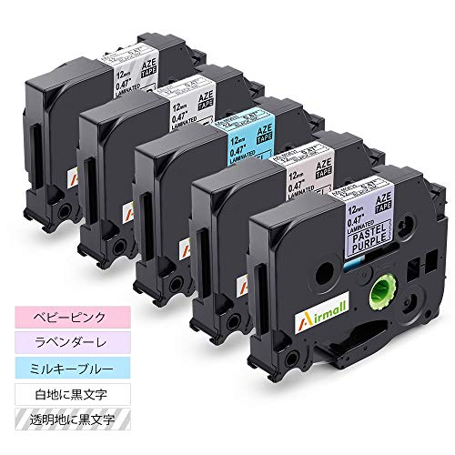 ピータッチ テープ12mm ブラザー工業 tzeテープ Tze-131 Tze-231 Tze-MQF31 Tze-MQE31 Tze-MQ531 Tze テープカートリッジ互換品 brother p-touch ピータッチ ラベルライター用 5個セット