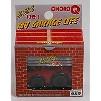 チョロQ MY GARAGE LIFE  マイガレージライフ No.1 ニッサンスカイラインGT-R(ケンメリ)