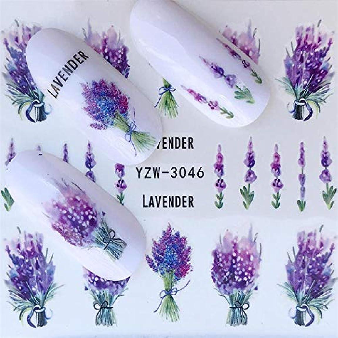 感染する同等の大宇宙SUKTI&XIAO ネイルステッカー 1シートの水移動の釘の芸術のステッカーの多彩な紫色の花の釘のステッカーの覆い、Yzw-3046