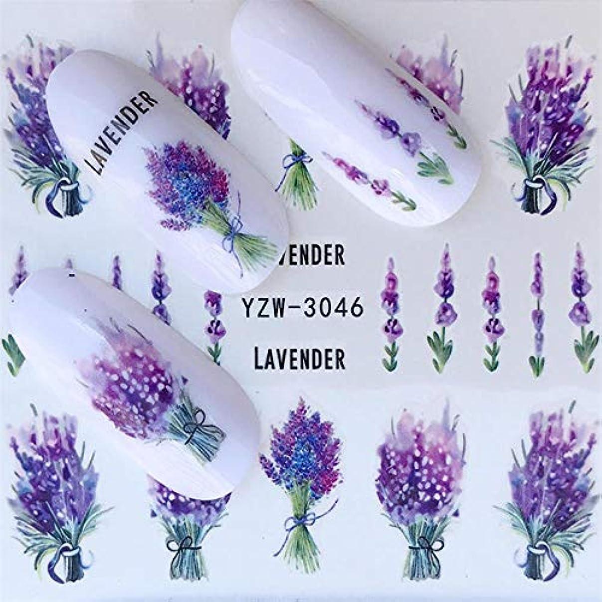 援助恐れ教えSUKTI&XIAO ネイルステッカー 1シートの水移動の釘の芸術のステッカーの多彩な紫色の花の釘のステッカーの覆い、Yzw-3046