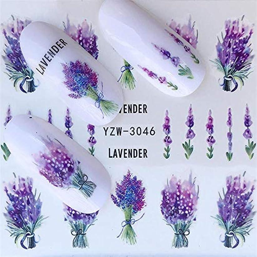 数学者ダブル布SUKTI&XIAO ネイルステッカー 1シートの水移動の釘の芸術のステッカーの多彩な紫色の花の釘のステッカーの覆い、Yzw-3046