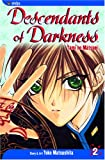 Descendants of Darkness, Vol. 2: Yami no Matsuei (2)