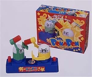 ポカポンゲーム (2004年ver.)