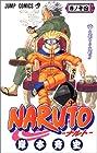 NARUTO -ナルト- 第14巻