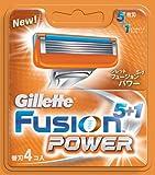 ジレット フュージョン5+1パワー 替刃4個入