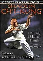 Ch'i Kung (The Healing 18 Lohan Hands) Vol-1 [DVD]