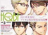 HQボーイフレンド ―修学旅行― (K-BOOK Selection)