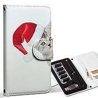 スマコレ ploom TECH プルームテック 専用 レザーケース 手帳型 タバコ ケース カバー 合皮 ケース カバー 収納 プルームケース デザイン 革 クリスマス 猫 動物 013836