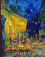 Huihuart 番号によるDIY着色絵画 数字の壁の絵による絵画絵画DIYデジタルキャンバスの油絵家の装飾のためのリビングルームヴァンゴッホ-カフェ 40x50cm