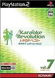 「カラオケレボリューション J-POPベスト vol.7」の画像