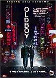 Oldboy [DVD] [Import]