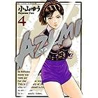 AZUMI-あずみ-(4) (ビッグコミックス)