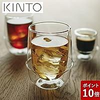 KINTO(キントー) KRONOS ダブルウォール アイスティーグラス