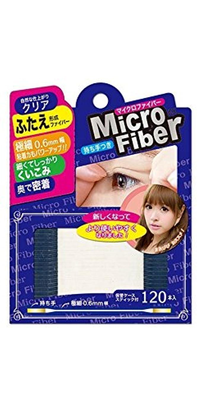 透ける咽頭浸透するビーエヌ 持ち手付きマイクロファイバーEX クリア NMC-01 120本入り