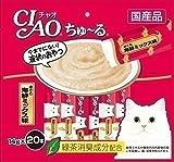 チャオ (CIAO) CIAOちゅーる まぐろ 海鮮ミックス味 14g×20本入×2個 いなばペットフード