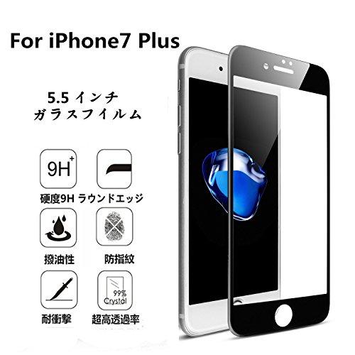 Kikako iPhone7Plus専用 強化ガラスフィルム 全面保護ガラスフィルム 3D Touch対応 耐衝撃 硬度9H 超薄0.3mm 高透過率 気泡指紋油分汚れ防止加工 飛散防止 自動吸着 (iPhone7Plusブラック)