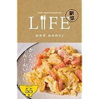 LIFE 副菜 おかず、おかわり! (Hobonichi books)