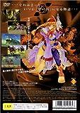 ワイルドアームズ アドヴァンスド サード PlayStation 2 the Best 画像