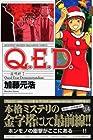 Q.E.D.証明終了 第24巻