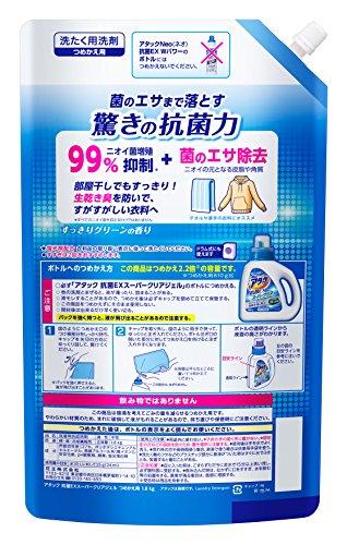 【大容量】アタック 抗菌EX スーパークリアジェル 洗濯洗剤 液体 詰替用 1.8kg