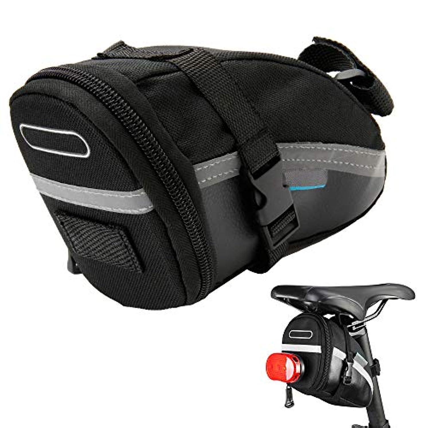 加害者鑑定約FantasyRe 自転車 サドルバッグ 自転車バッグ ロードバイク 大容量 ストラップ式 容量拡張可 簡単装着