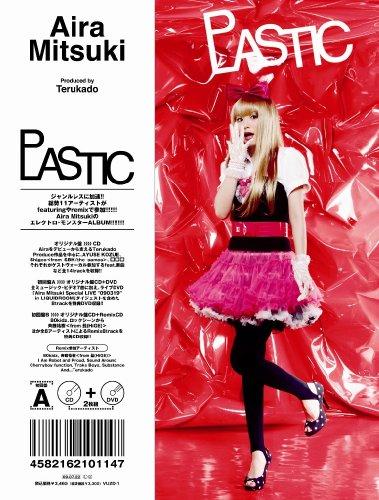PLASTIC(初回盤A)