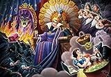 500ピース ジグソーパズル ディズニー 歪んだ自尊心(白雪姫) ぎゅっとシリーズ 【ピュアホワイト】 (25x36cm)