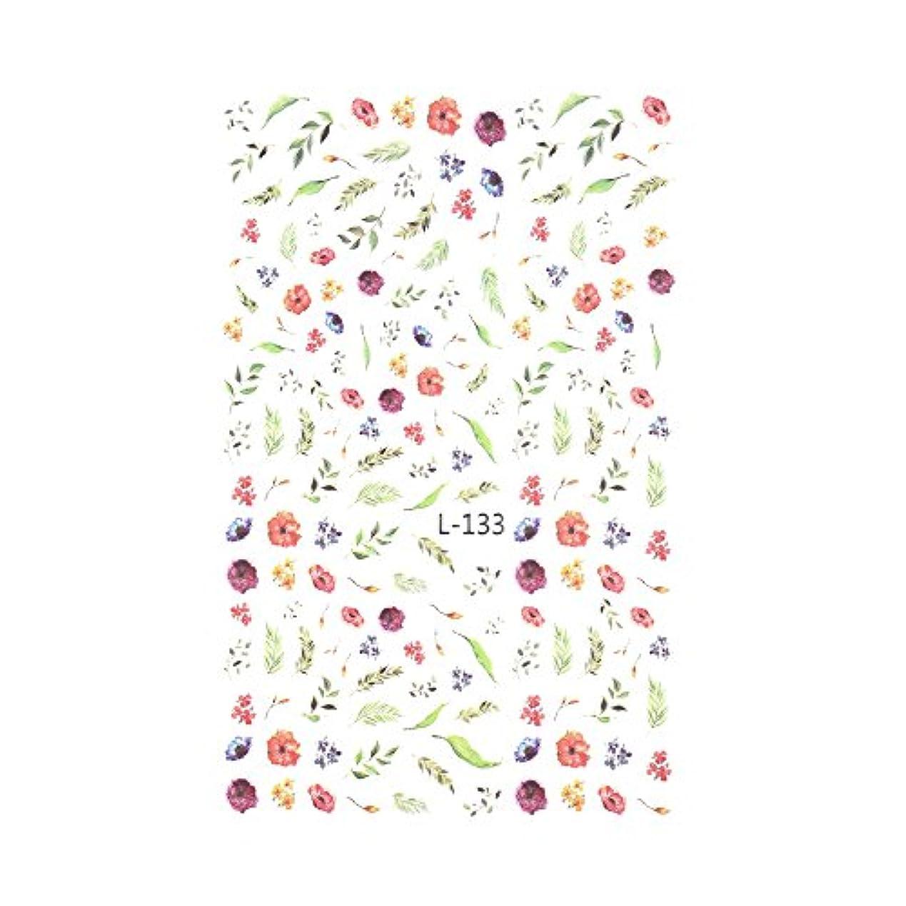 身元ネブうめき声【L-133】ヴィンテージボタニカルシール 花 フラワー ネイルシール
