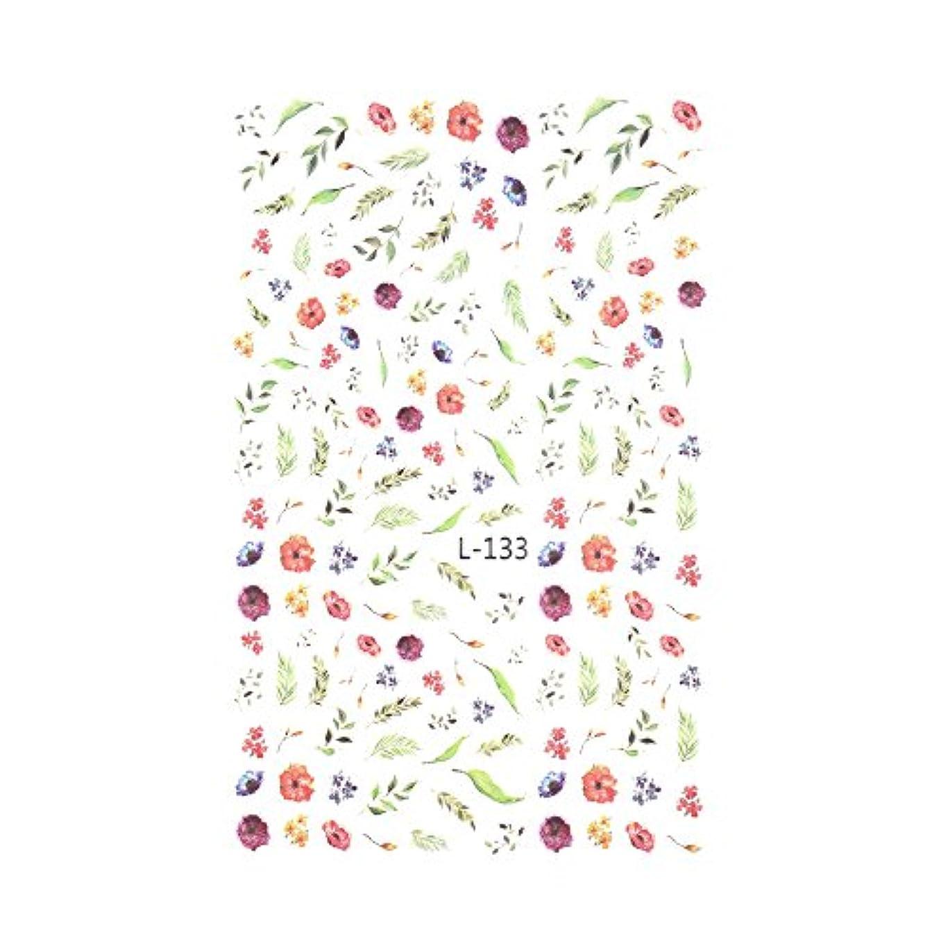 驚き狂信者憂鬱【L-133】ヴィンテージボタニカルシール 花 フラワー ネイルシール