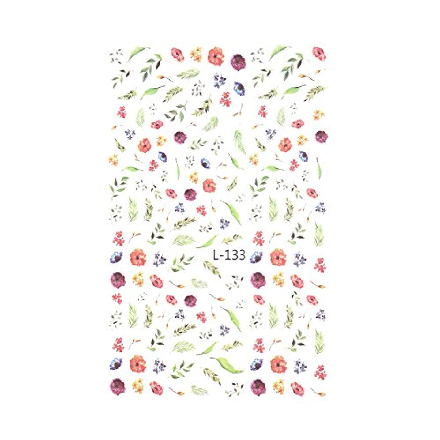 接尾辞配列シャイニング【L-133】ヴィンテージボタニカルシール 花 フラワー ネイルシール