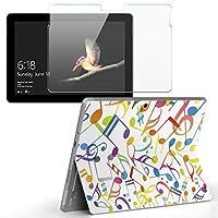 Surface go 専用スキンシール ガラスフィルム セット サーフェス go カバー ケース フィルム ステッカー アクセサリー 保護 その他 ユニーク 音符 カラフル 000932