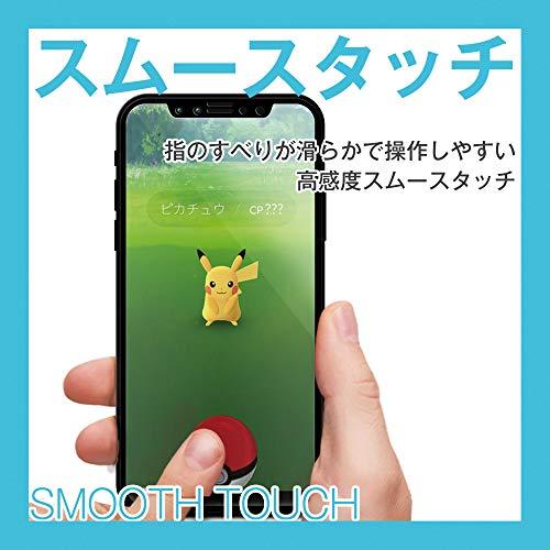『[BEGALO] iPhone X/Xs 用 ガラスフィルム 0.33mm 硬度9H 日本製素材 飛散防止 指紋防止 高感度タッチ 3Dtouch対応 気泡ゼロ 自己吸着 高透過率 2.5D ラウンドエッジ加工 (iPhoneX/Xs,5.8インチ)』の5枚目の画像