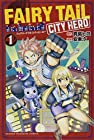 FAIRY TAIL CITY HERO ~4巻