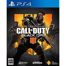 【PS4】コール オブ デューティ ブラックオプス 4【早期購入特典】「1,100 Call of Duty ポイント」がダウンロード可能なコードチラシ (封入) 【Amazon.co.jp限定】アイテム未定