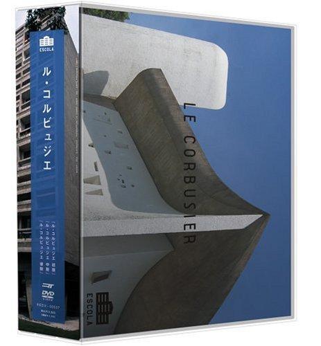 ル・コルビュジェ DVD-BOXの詳細を見る