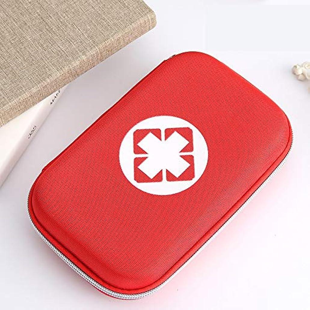 猟犬毛皮オークランドYANGBM 救急箱の屋外旅行の携帯用車の医療用キットの小さい箱の火の地震緊急のキット (Color : Red)
