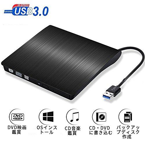 外付けDVDドライブ USB3.0 windows10対応 ...