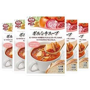 エム・シーシー食品 ボルシチスープ 160g×5個