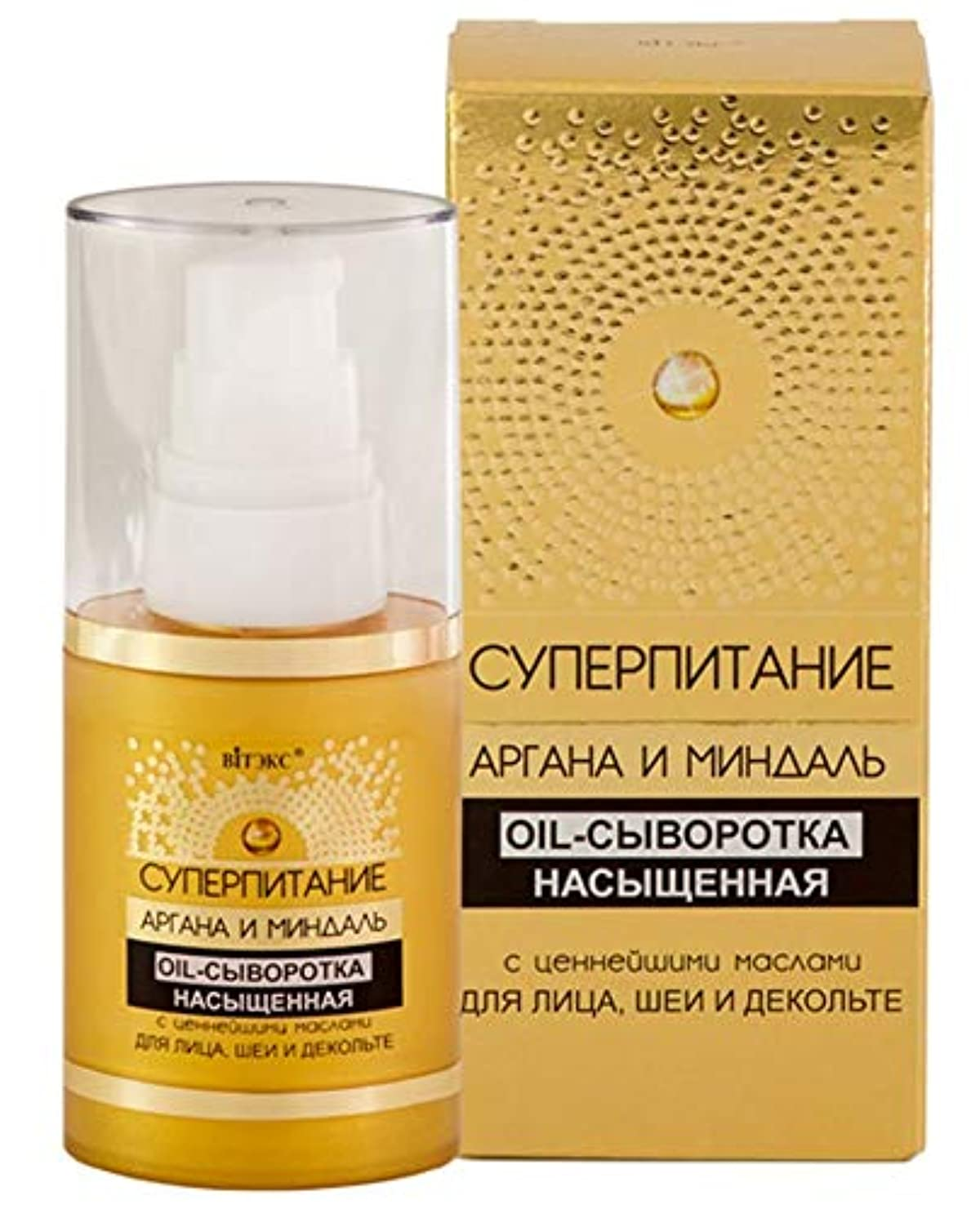 散文薬理学勧告Bielita & Vitex | SUPER POWER LINE | OIL Serum saturated face, neck and decollete | ARGAN | ALMOND | 30 ml