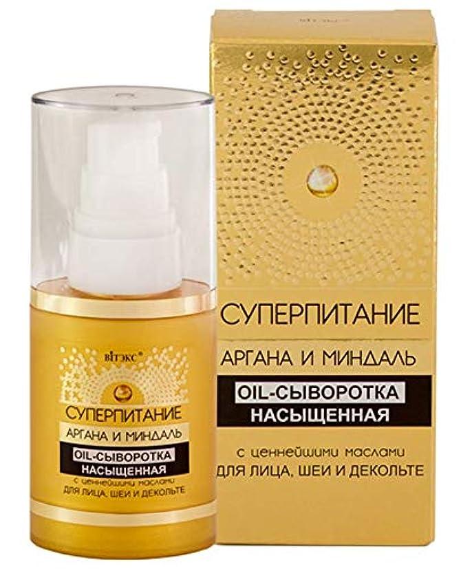 ガジュマルキルススポンサーBielita & Vitex   SUPER POWER LINE   OIL Serum saturated face, neck and decollete   ARGAN   ALMOND   30 ml