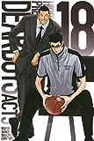 DEAR BOYS ACT 3(18) (月刊少年マガジンコミックス)
