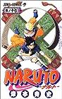 NARUTO -ナルト- 第17巻