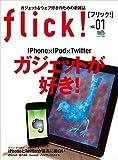 flick!(フリック) Vol.01[雑誌] flick! digital