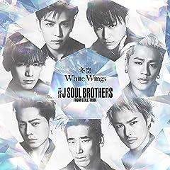 三代目 J SOUL BROTHERS from EXILE TRIBE「冬空」のジャケット画像