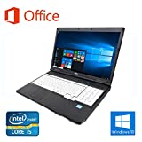 【Microsoft Office 2016搭載】【Win 10搭載】富士通 A572/E/第三世代Core i5-3320M 2.6GHz/メモリー8GB/新品SSD:240GB/DVDスーパーマルチ/10キー付/HDMI/USB 3.0/大画面15.6型HD液晶/無線LAN搭載/中古ノートパソコン (新品SSD:240GB)