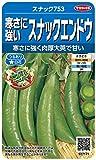 サカタのタネ 実咲野菜7171 寒さに強いスナックエンドウ スナック753 00927171